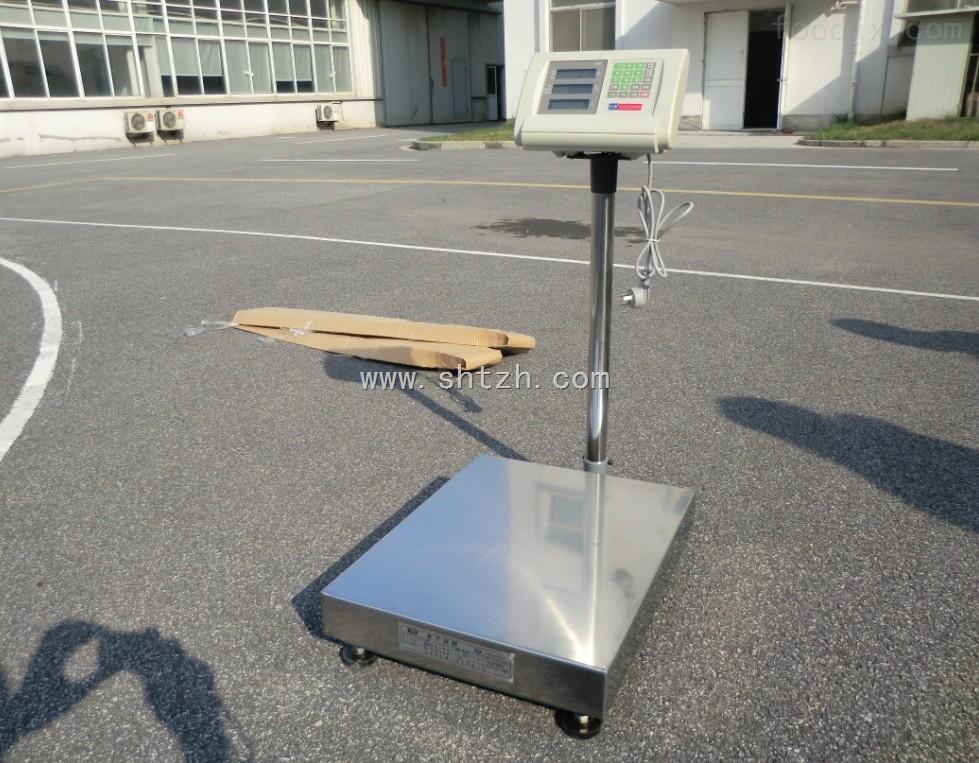 带不干胶打印电子地磅/带打印的电子台秤