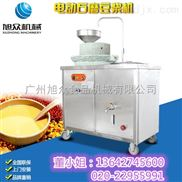 电动石磨豆浆机(全国联保)