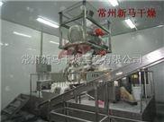 鸡精粉振动流化床干燥机