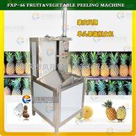 FXP-66菠萝 袖子 木瓜 青木瓜 去皮设备 削皮机