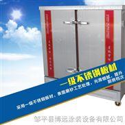 大型馒头电蒸箱_大型馒头蒸箱-zui新款馒头蒸车价格-不锈钢大型蒸车