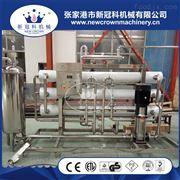纯水水处理设备(RO)