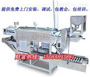 湖南河粉机厂 新型河粉机长沙销售点 常德河粉机价格 岳阳河粉机