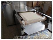 小麦胚芽烘干杀菌设备价格微波烘干杀菌设备小麦胚芽立威微波烘干杀菌设备