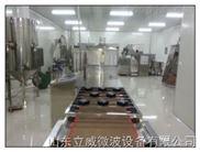 内蒙古地区供应牛肉干杀菌设备-山东立威微波杀菌设备