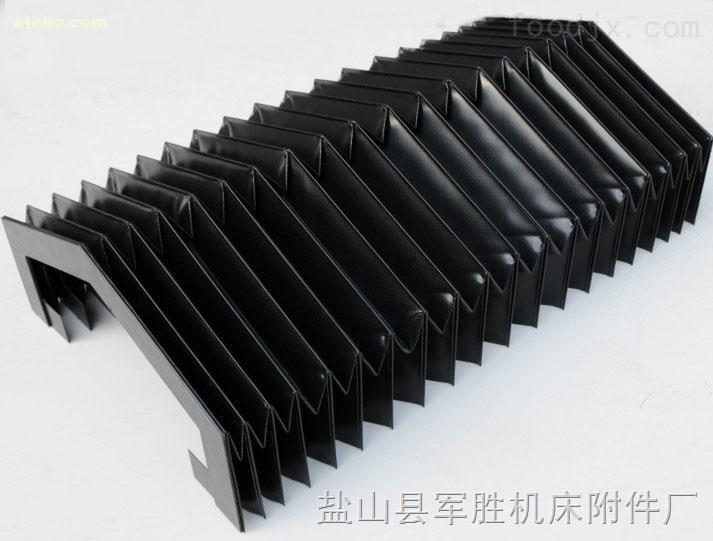 黑色风琴防护罩生产厂家