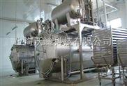 核桃乳/花生乳加工生產線設備