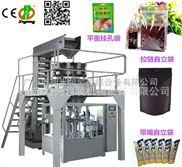 高速自动给袋咖啡颗粒包装机营养麦片包装机速溶奶茶包装机