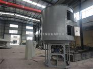 苏邦干燥乙基麦芽酚烘干设备 苯二甲酸干燥 真空圆盘式干燥机