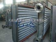 辽宁空气换热器厂家