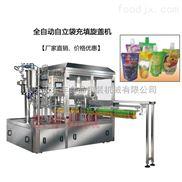 汕頭東豐機械ZCX濃縮洗衣液灌裝旋蓋機、袋裝充填