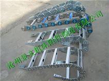 TL系列钢铝线缆拖链河北厂家定做