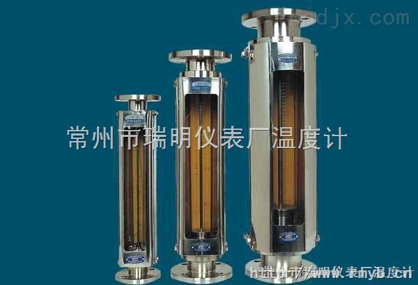 全不锈钢型玻璃转子流量计LZB-80B