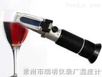 酒精折光仪(手持式折射仪,手持式酒精折光仪)