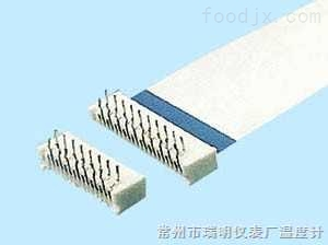 连接器1.25-1S-XPW(S)