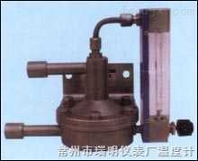 自力式流量调节器