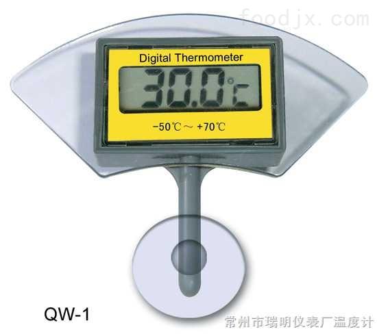 QW-1 数字温度计