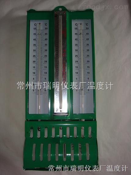 纺织屋型玻璃水银干湿球温度计,纺织车间屋型玻璃水银干湿球温度计