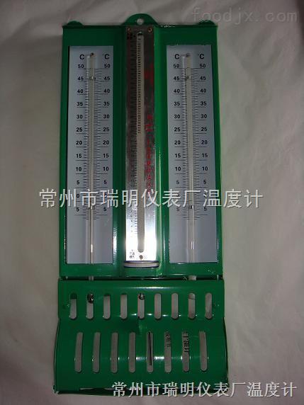 纺织水银干湿球温度计,纺织车间水银干湿球温度计