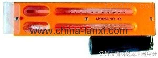Model 116 Whirling Hygrometers