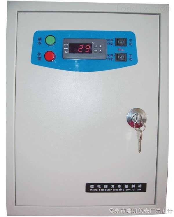 DK-6000  电控箱