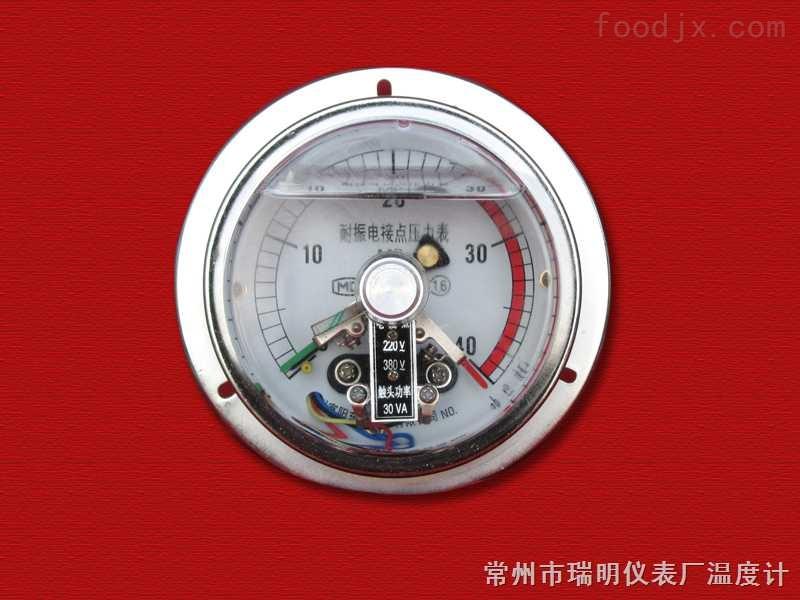 耐振电接点压力表(轴向带边型)
