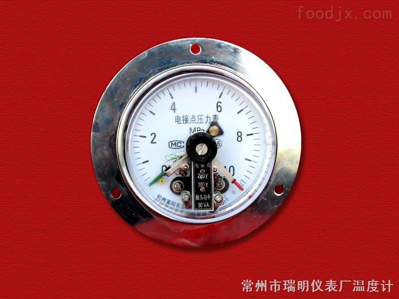 磁助式电接点 压力表