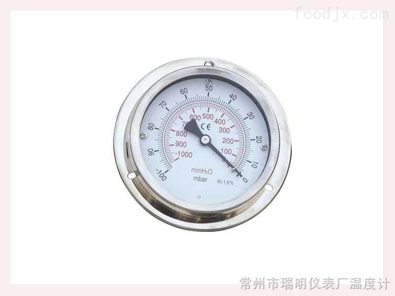 膜盒压力表(轴向带边型)
