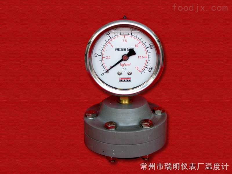 PP隔 膜压力表
