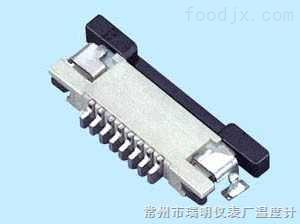 连接器0.5S-5S-XPWB