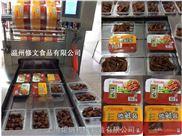 熟食气调保鲜包装机