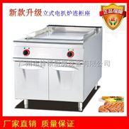 广州锋硕立式电扒炉连柜座(全平)