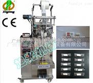 DXD-50PJ-旭光--廣州DXD-50PJ直供全自動片劑藥丸包裝機廠家糖果顆粒片劑包裝機