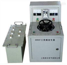 武汉特价供应HRSF三倍频发生器