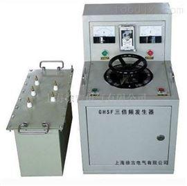 北京特价供应SDSB-217三倍频发生器