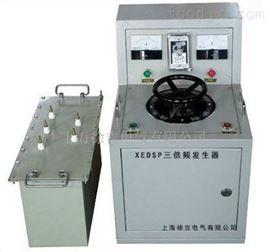 济南特价供应XEDSP三倍频发生器