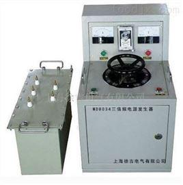 广州特价供应MD8034三倍频电源发生器