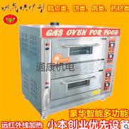 燃气食品烘炉 糕点饼类烤炉面包烤箱