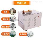 不锈钢灵芝高效切片机|电动切片机厂家