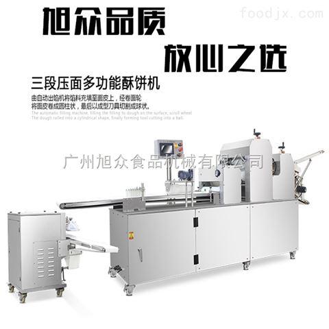 广州酥饼机厂家低价出售 酥饼机价格