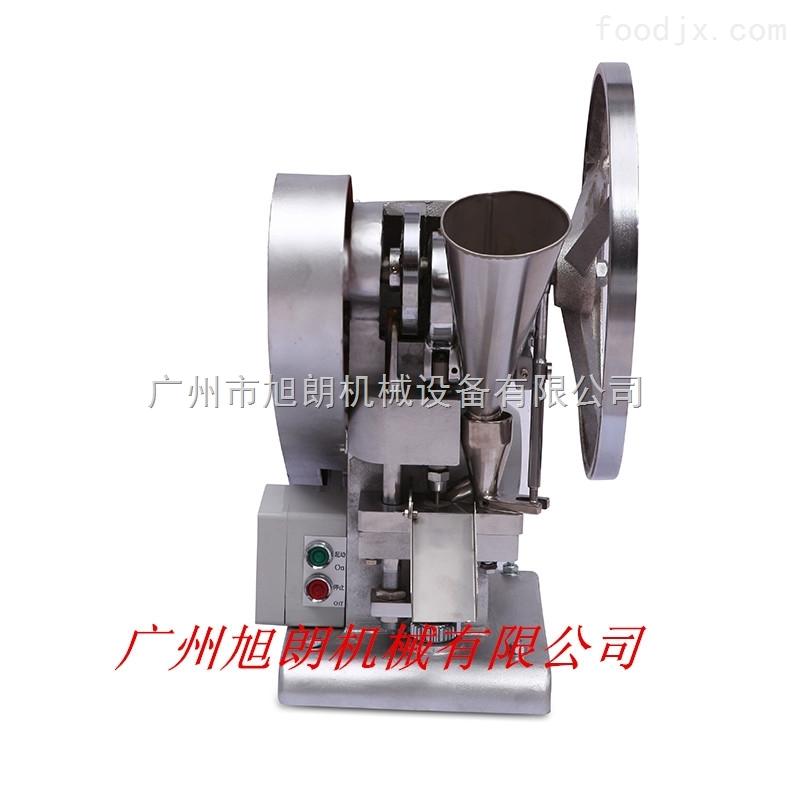 铝合金商用中药颗粒打片机,电动药材压片机