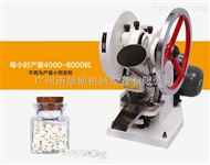 YP-5单冲压片机_供应粉末压片机-5吨单冲粉末压片机