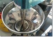 涂料高速分散機/油漆生產設備/高速分散攪拌機 好機器,億朗特造!