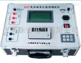 广州特价供应BZC变压器变比组别测试仪