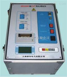 泸州特价供应SR2000C型CVT变比测试仪