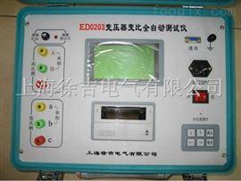 长沙特价供应ED0203型变压器变比全自动测试仪
