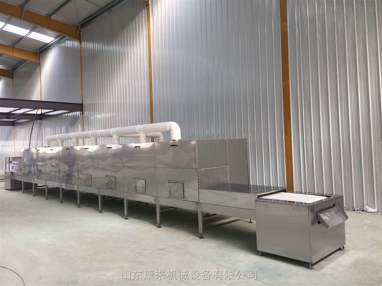 红枣烘干杀菌微波设备,微波大红枣干燥设备