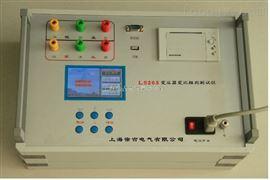 北京特价供应L5263变压器变比组别测试仪