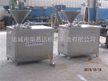 华易达专业厂家供应不锈钢液压灌肠机
