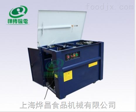 SK-3半自動紙箱打包機 高臺式捆包機 上海打包機廠家